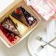 online Hochzeitstorten Tasting für die Hochzeitsplanung in Corona Zeiten